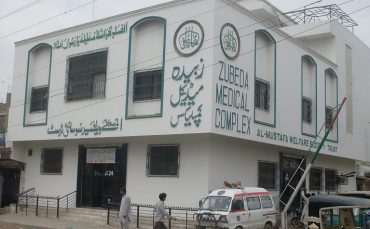 Zubaida Medical Complex