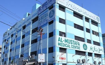 1-Al-Mustafa-Medical-Centre-Title-MFL