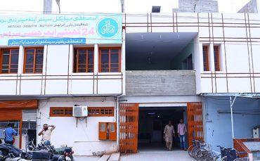 2-Shah-Faisal-Title-MFL